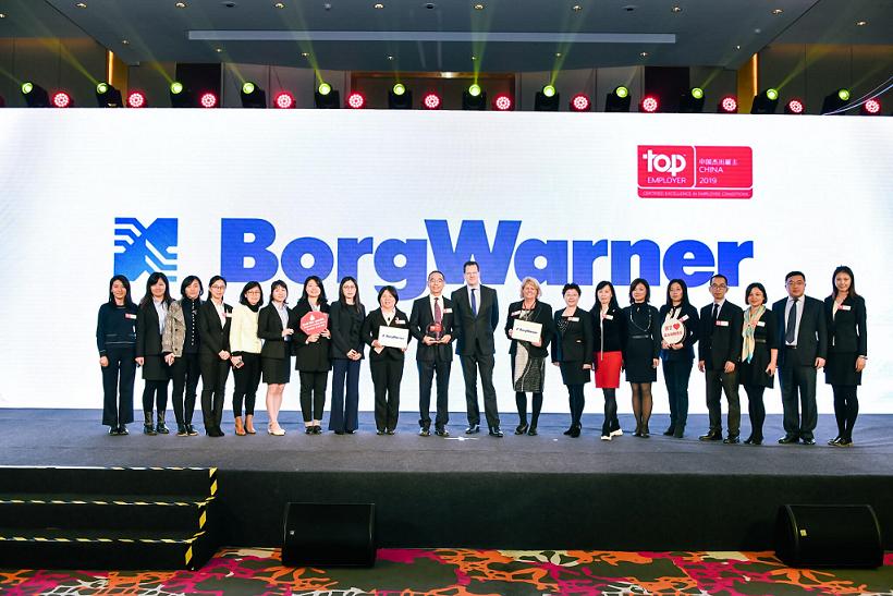 ボルグワーナー、中国で「Top Employers China 2019」に認定 ...